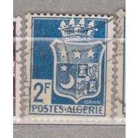 Французские колонии герб  Алжир 1942-1945 год лот 1012