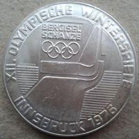 100 шилингов 1974 Олимпиада ИНсбрук Австрия