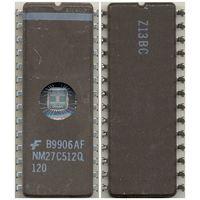 NM27C512Q-120 (M27C512, D27512, 27512) - EPROM с УФ-стиранием 512K (64k x 8-bit, CDIP-28)