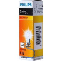 Автолампа 12336PR H3 12V-55W (PK22s) PHILIPS +30% яркости