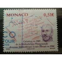 Монако 2009 поэт Михель-1,0 евро