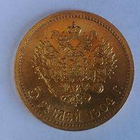 Не частые 5 рублей 1904 года, золото, отличная царская монета периода Николая II, оригинал