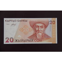 Киргизия 20 сом 1994 UNC