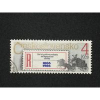 Чехословакия 1986. 100-летие Регистрационного ярлыка. Полная серия