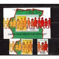 Суринам-1981,(Мих.943-944) **  , 20% каталога, Дети