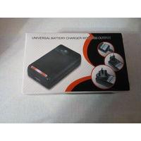 Универсальное зарядное устройство для мобильных телефонов с ЖК-индикатором и usb-портом