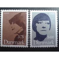 Дания 1996 Европа женщины полная