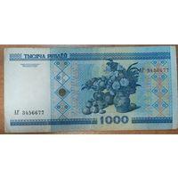 1000 рублей 2000 года, серия АГ