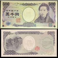 Япония. 5000 йен (образца 2004 года, P105b, UNC)