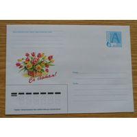 Беларусь 2000 с праздником цветы