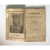 LITURGIKA T. Kowalewski Plock 1926 ujl