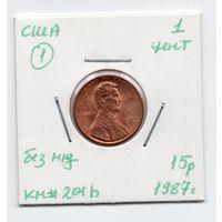 1 цент США 1987 года (#1 без м/д)