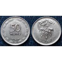 W: Израиль, 50 прута 1954, Краузе КМ#13.2а, магнитная (77)