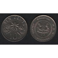Сингапур km100 10 центов 2009 год (b06)