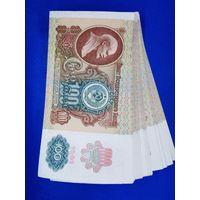 Звёзды (1992 г) 100 рублей 1991 года (надпечатка, в.з - звёзды).