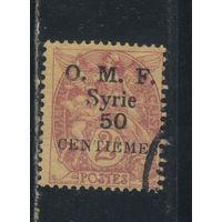 Fr Мандат Сирия 1920 Вып Правосудие тип Блан Надп #130