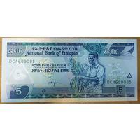 5 быр 2017 года - Эфиопия - UNC