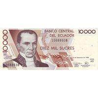 Эквадор - 10000 Сукре 1999 UNC  05010060  распродажа