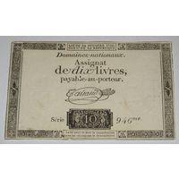 Франция, 10 Ливров 1792 водяной знак лилии