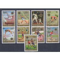 [987] Бурунди 1972. Спорт.Олимпиада. Гашеная серия.