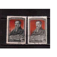 СССР-1952, (Заг.1621) 2 выпуска  гаш., А.Одоевский