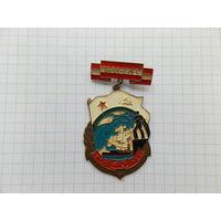 Знак  КСФ -40 лет