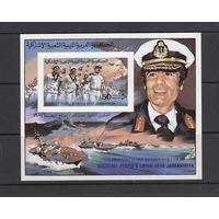 Сентябрьская революция Корабли Суда Флот Моряки ВМФ Ливии Каддафи 1981 Ливия Джамахирия MNH 1 бл без зуб лот РАСПРОДАЖА