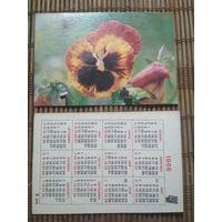 Карманный календарик . Цветы. 1986 год