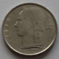 Бельгия, 1 франк 1979 г. 'BELGIE'