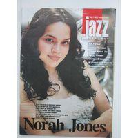Журнал Jazz квадрат #1 (43) 2003г