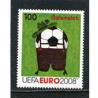 Австрия. Европейский чемпионат по футболу. Вып. 11.  Детский рисунок