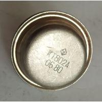 Транзистор КТ802А
