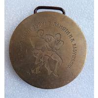 Медаль. САМБО 1984г. Барановичи. Всесоюзный турнир памяти Н.К. Кабушкина #0017