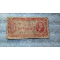 СССР 3 червонца. 1937г. 127023 ПП.  распродажа