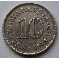 Малайзия 10 сен, 1973 г.