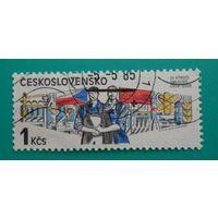 Чехословакия.1985.15 годовщина договора ЧССР-СССР