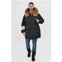 Продаю мужской личный гардероб (бренды Topman, Diesel, Hugo Boss, Colins, Mango, Asics, Befree, Tom Tailor, Camper, Yimosis)
