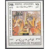 Живопись, Пабло Пикассо. Арт:29