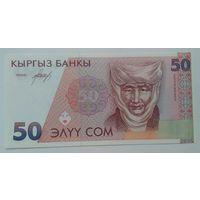 Киргизии 50 сом 1994 года UNC