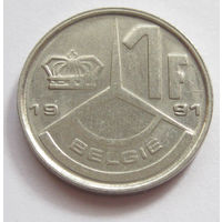 Бельгия 1 франк 1991 BELGIE