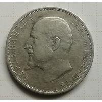 Болгария 2 лева 1912 г