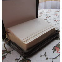 Библия Книга Священного Писания Ветхого и Нового Завета . кожаная обложка , рисовая бумага , золотой торец