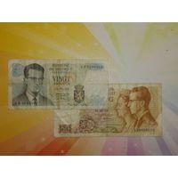 Бельгия 20и50франков1964-66гг.
