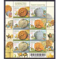Казахстан Монета