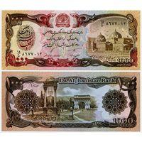 Афганистан. 1000 афгани (образца 1991 года, P61c, UNC)