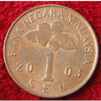 7500:  1 сен 2003 Малайзия