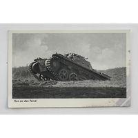 Открытка немецкая времен Второй мировой войны. Оригинал. Немецкий танк.