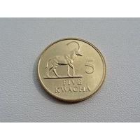 """Замбия. 5 квача 1992 год KM#31  """"Единственный год чекана""""  """"Антилопа"""""""