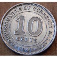 10. Поселение Стрэйт 10 центов 1941 год, серебро*