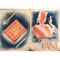 Реклама Дамских сигарет Korale Польша до 1939 года